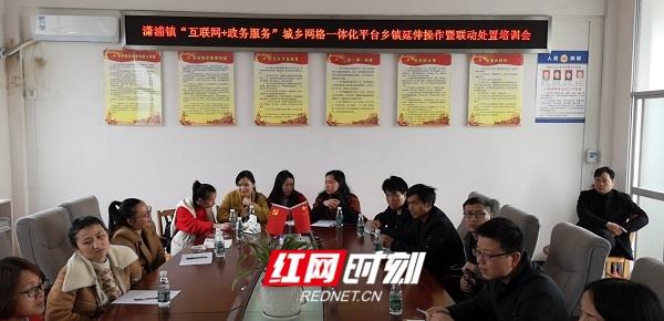 """江永县举办 """"互联网+政务服务""""城乡网格一体化平台操作培训班"""