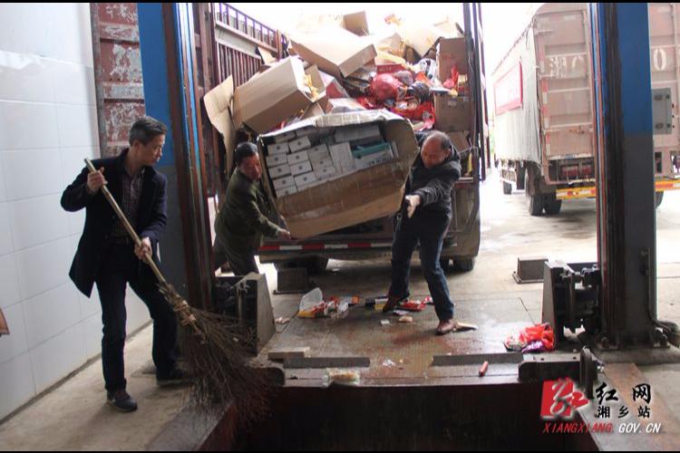 湘乡集中销毁近2亿元假冒伪劣商品