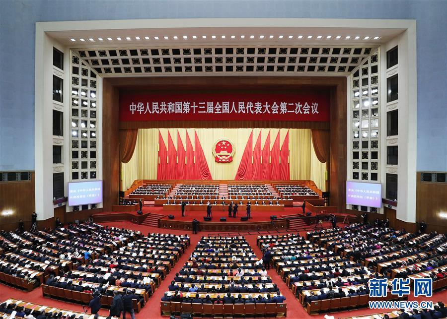 (两会·XHDW)(3)十三届全国人大二次会议在北京闭幕