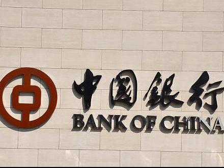 """中国银行数字信用卡惠民""""新答卷"""":""""小卡片""""折射""""大情怀"""""""