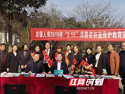 农银人寿湖南分公司以消费者为中心优化服务
