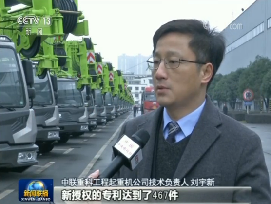 Liu Yuxin, the technical leader of the Zoomlion Heavy Industry Science & Technology Company, is interviewed by CCTV. [Screenshot: China Plus]