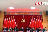 石门县罗坪乡召开2019年经济工作会