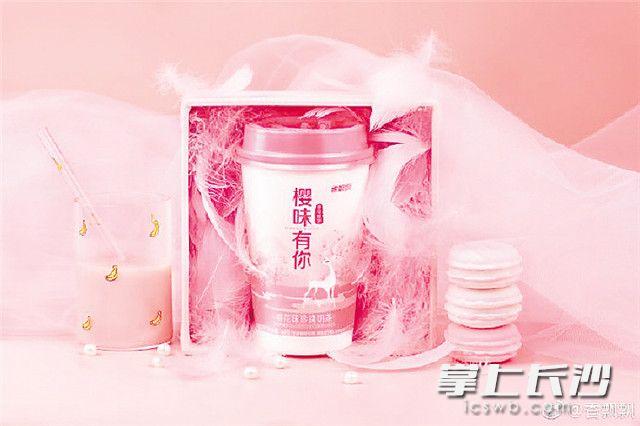 香飘飘樱花味奶茶。资料图片