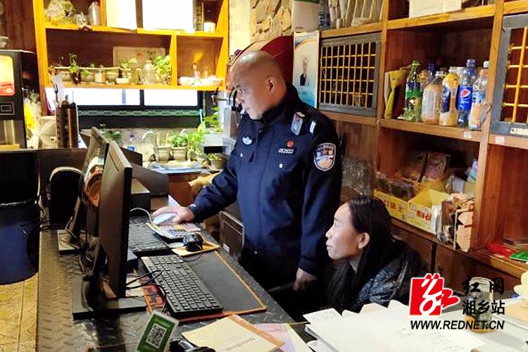 时时彩技巧警依法查处首例不履行网络安全管理义务的行政案件