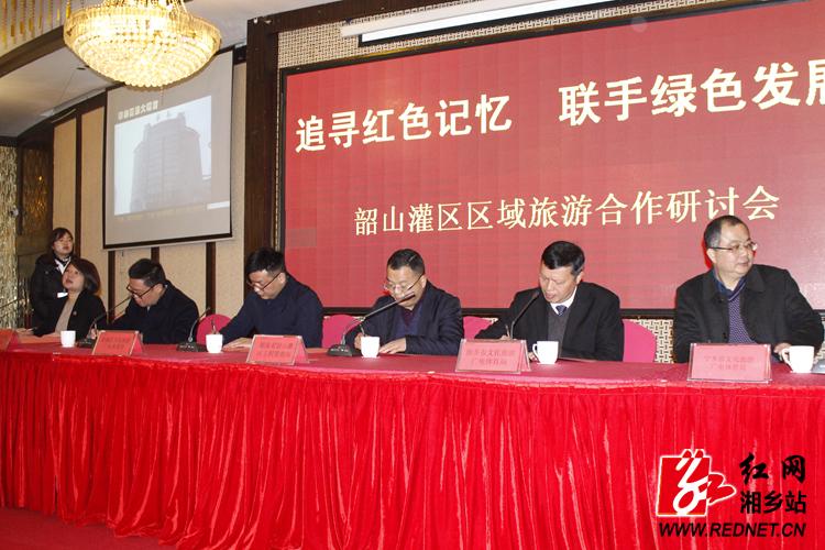 七县市区时时彩合作 研讨 共同打造韶山灌区旅游名片