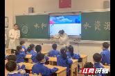 """长沙理工大学""""大禹节水课堂""""走进中小学"""