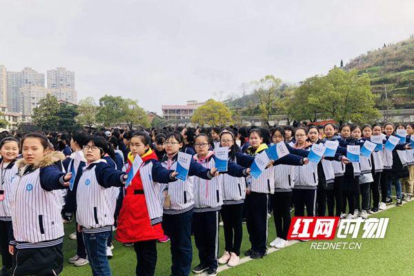 双清:誓师打赢扫黑除恶专项斗争暨禁毒攻坚战