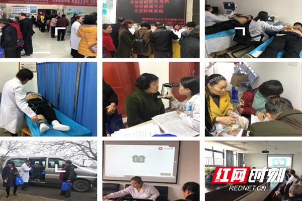 http://www.e5s-okinawa.com/chalingshenghuo/111844.html