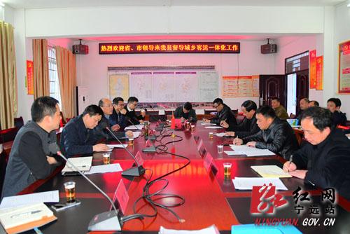 湖南省交通厅来宁远调研全省城乡客运一体化示范县创建工作