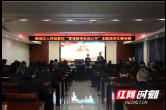 """鼎城区检察院举办""""雷锋精神在我心中""""演讲比赛"""