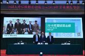 """中国人寿发布2018年业绩 蹄疾步稳推进""""重振国寿""""战略"""