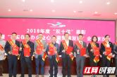 湖南武陵酒等10家企业荣获常德市第十二届十佳优秀企业称号