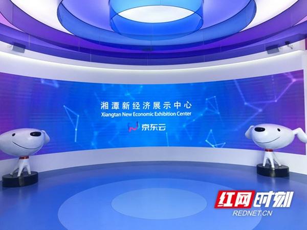 """""""智造谷""""注入""""e+""""基因 京东云让本土企业""""上云""""更轻松"""
