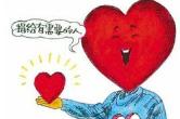 2018年至今,长沙新增1645位遗体器官捐献登记志愿者