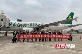 常德机场上海浦东—常德—北海航线顺利首航