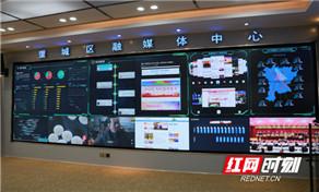 县级融媒体中心建设全面启动