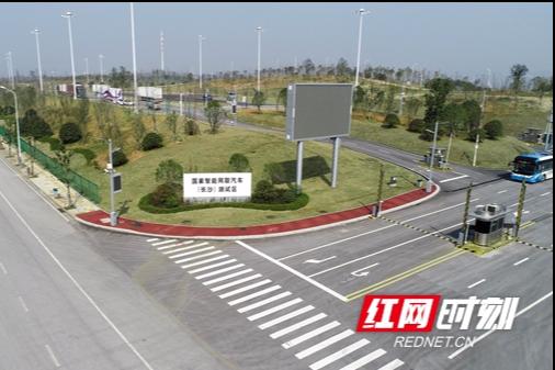 """湖南阿波罗智行科技正式揭牌 长沙""""跑步""""迈入自动驾驶时代"""