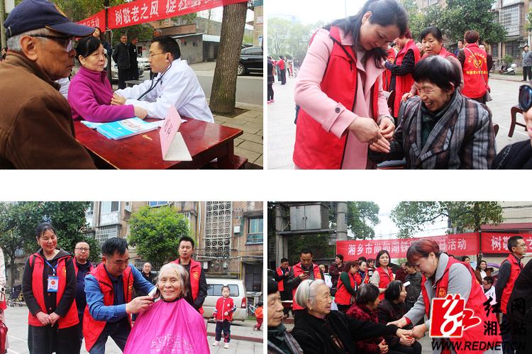 """龙城志愿者协会""""学雷锋·树新风·关爱老人""""活动走进湘碱社区"""