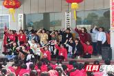 """桃源县陬市镇中学举行""""户外野炊""""活动"""