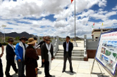 常德市统计局召开援藏干部座谈会