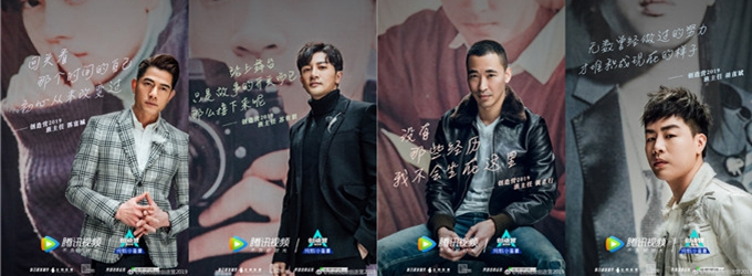 《创造营2019》班主任团宣传片上线 珍贵视频引郭富城苏有朋泪目