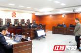常德中院公开宣判湘潭市委原副书记赵文彬受贿案