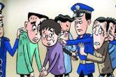 涉恶犯罪团伙非法拘禁 4名主要团伙成员被提起公诉