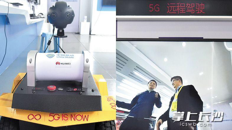 中国移动5G体验车上,模拟小车通过5G远程驾驶技术实时传输视频。