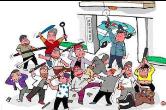 石门警方查处 一起寻衅滋事案 14名涉案人员被拘留