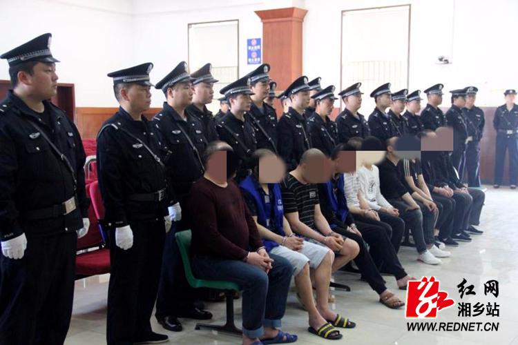 【扫黑除恶】湘乡集中宣判3起案件  15人获刑