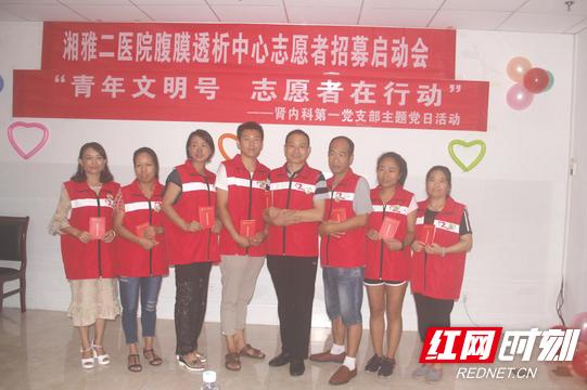 湘医党建   湘雅二医院:点滴之举汇成川 医患和谐共创建