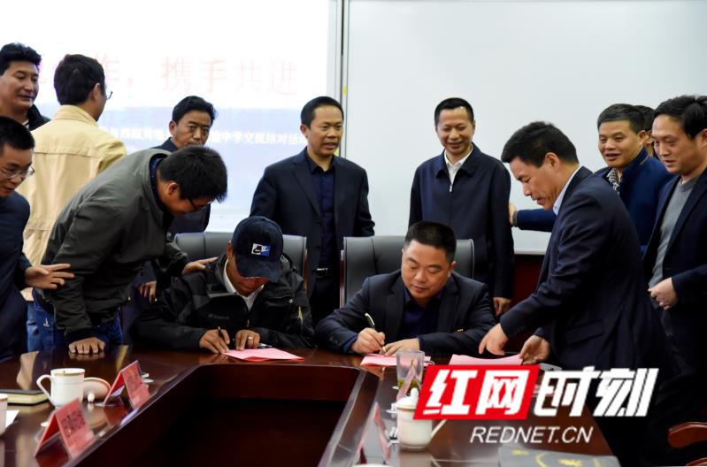 长沙两中学在西藏山南建立联校_长沙_湖南频道
