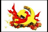 2019年,湘乡党务及办公室、宣传、统战工作怎么干?