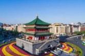 湖南省2018届文明城市、文明村镇、文明单位等名单公示