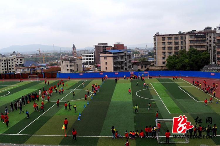 教育局:湘铝时时彩学校 开展时时彩校园 足球班级联赛