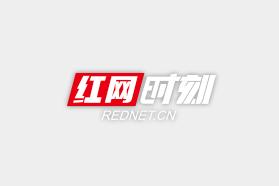 湘医党建 | 湘雅二医院:党建引领新医保 聚力担当新作为