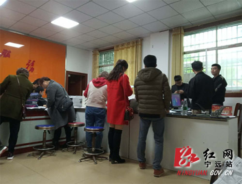 """宁远县开展""""两非""""专项整治行动"""