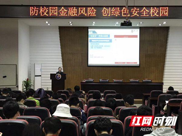 """中国银行咸宁分行举办""""金融知识普及月,金融知识进万家""""活动"""