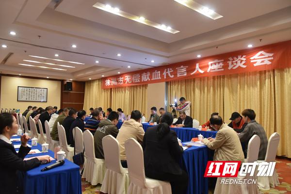 http://www.cz-jr88.com/chalingxinwen/119881.html