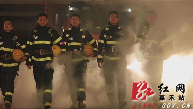 嘉禾县消防大队协助湖南卫视拍摄的《烈火青春》纪录片圆满杀青