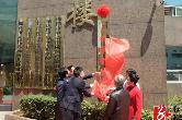 """湘乡有""""三级综合医院 """"啦!"""