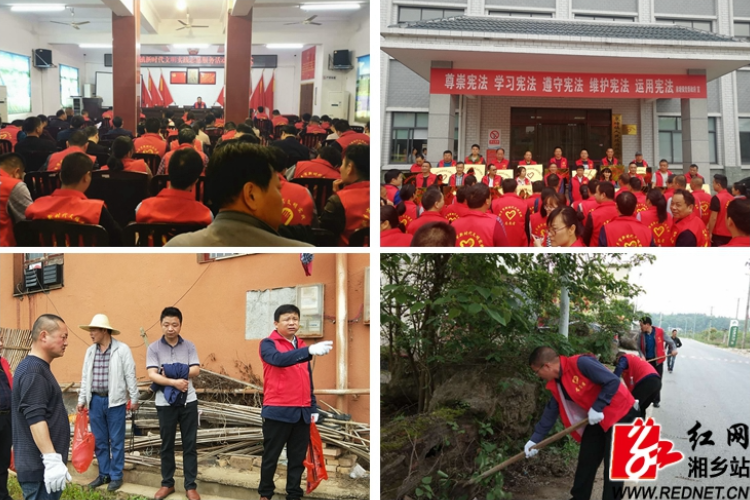 泉塘镇:全力打造新时代文明实践阵地