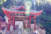 雷学业:探析湘西南千年飞山文化