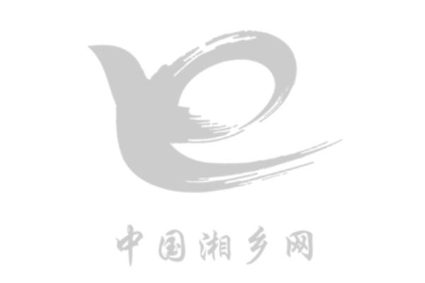 湘乡市气象局4月18日下午发布天气预报