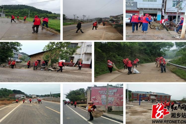 毛田镇:新时代文明实践+人居环境整治行动