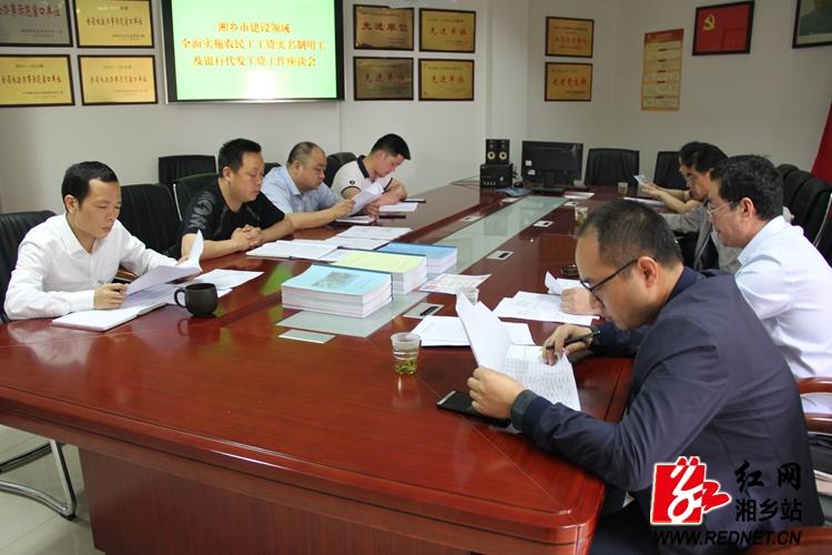 人社局:召开建设领域农民工实名制用工及银行代发工资工作座谈会