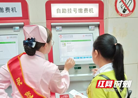 """岳阳:""""互联网+医疗""""带您走进智慧妇幼"""