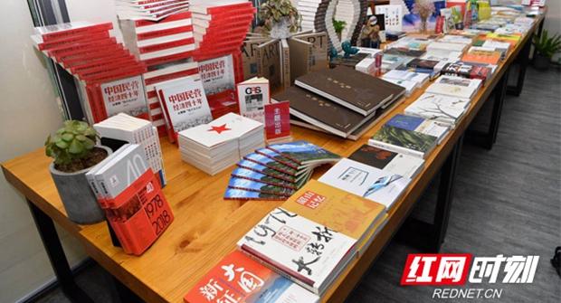 中南传媒原创·精品新书发布会扫描