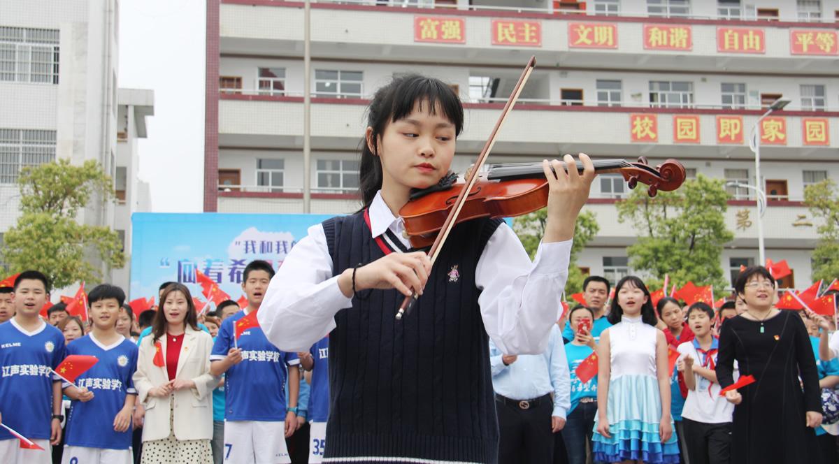 小提琴演奏歌曲前奏